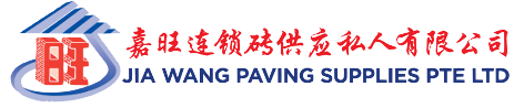 Jia Wang Paving Supplies Pte Ltd