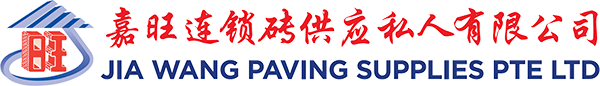 JIA WANG PAVING SUPPLIES PTE LTD-LOGO